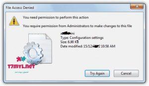 الملفات التي لاتحذف بدون برنامج