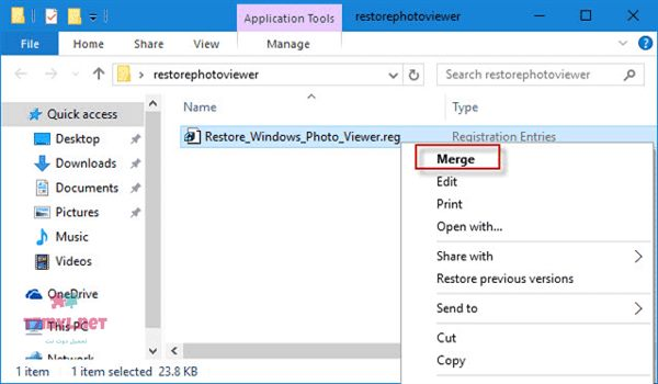 إستعادة عارض الصور windows photo viewer في ويندوز 7
